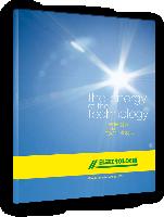 Scarica la brochure di presentazione in formato pdf